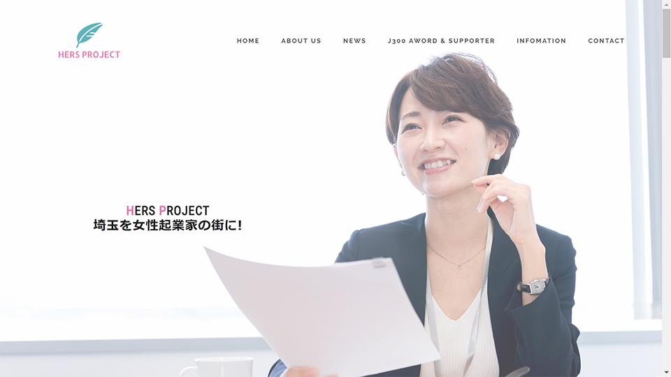 公式ウェブサイト画像