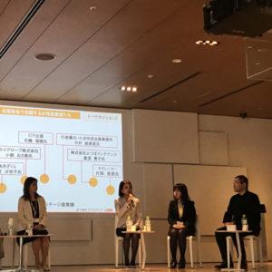 【J300埼玉】イベント開催報告!