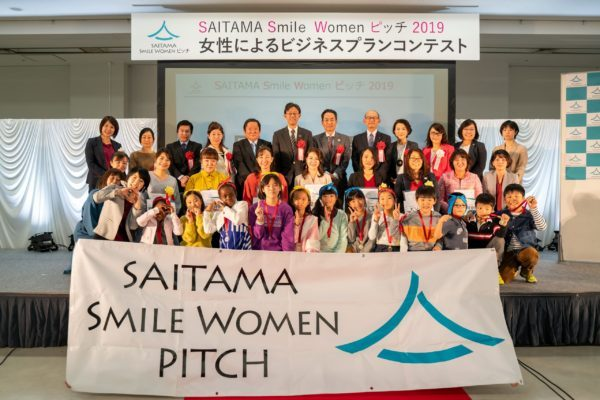 SAITAMA Smile Women ピッチ 2019